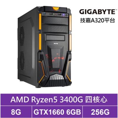 技嘉A320平台[光輝焰神]R5四核GTX1660獨顯電腦