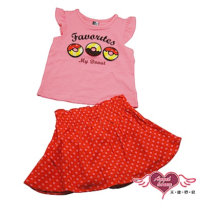 【天使霓裳-童裝】午茶甜圈 兒童背心短裙兩件組套裝(粉)