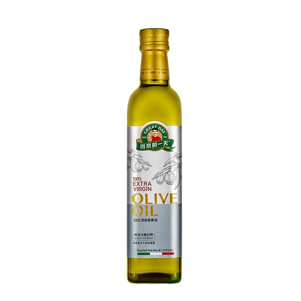 得意的一天 100%頂級初榨橄欖油(500ml)
