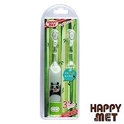 HAPPY MET 兒童教育型語音電動牙刷 (附替換刷頭X1) -熊貓款