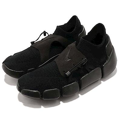 Nike Footscape Flyknit 男鞋