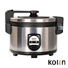 Kolin 歌林 40人份營業用電子鍋 KNJ-KY401