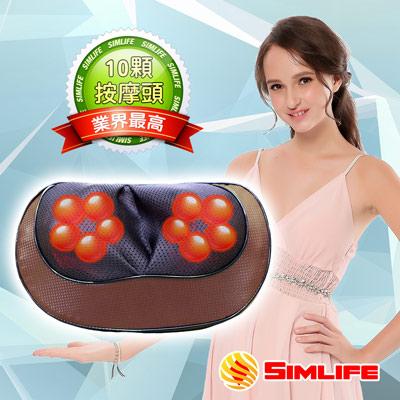 SimLife-第一代按摩科技揉捏按摩枕-10顆按摩頭(咖)