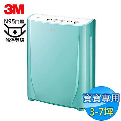 3M 3-7坪 淨呼吸寶寶專用型空氣清淨機 馬卡龍綠 FA-B90DC GN N95口罩濾淨原理