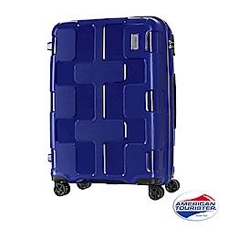 AT美國旅行者 25吋Rumpler拼圖硬殼TSA行李箱(夜晚藍)