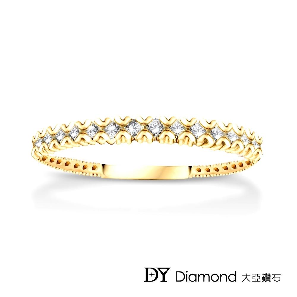 DY Diamond 大亞鑽石 L.Y.A輕珠寶 18黃K金 經典 鑽石線戒