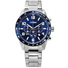 CITIZEN 限量 礦石強化玻璃 三眼計時 日期 夜光指針 不鏽鋼手錶-藍色/44mm