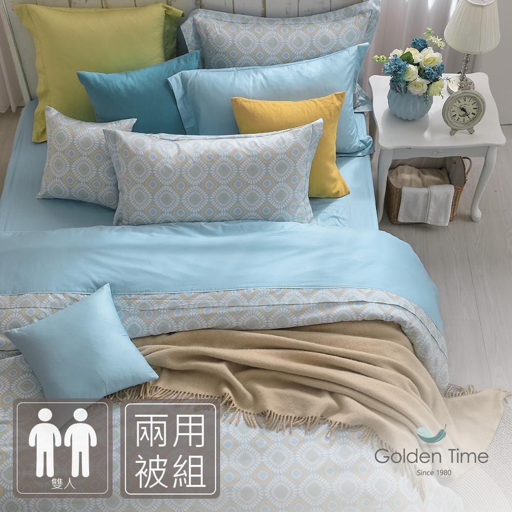 GOLDEN-TIME-西利西亞童謠-200織紗精梳棉兩用被床包組(雙人)