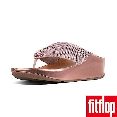 FitFlop TWISS CRYSTAL TOE-THONGS-灰粉色