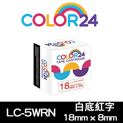 【Color24】 for Epson LK-5WRN / LC-5WRN 白底紅字相容標籤帶(寬度18mm)