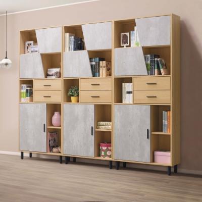 Boden-佩瑪8尺半開放式書櫃組合/多功能收納櫃/展示櫃/置物櫃-240x30x200cm