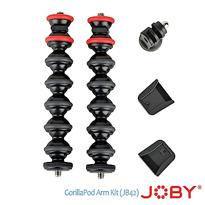 JOBY 金剛爪延伸臂 GorillaPod Arm Kit -JB42