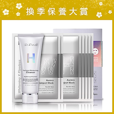 Dr.Douxi朵璽 極光微導淨潤洗面乳100ml+保水面膜5入-盒裝 送雪肌面膜*2