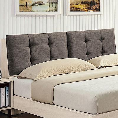 文創集 藍柏蒂5尺雙人床頭箱(二色+不含床底)-151.5x30x98.5cm免組