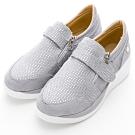 River&Moon中大尺碼 東大門亮鑽造型輕量厚底休閒鞋 灰
