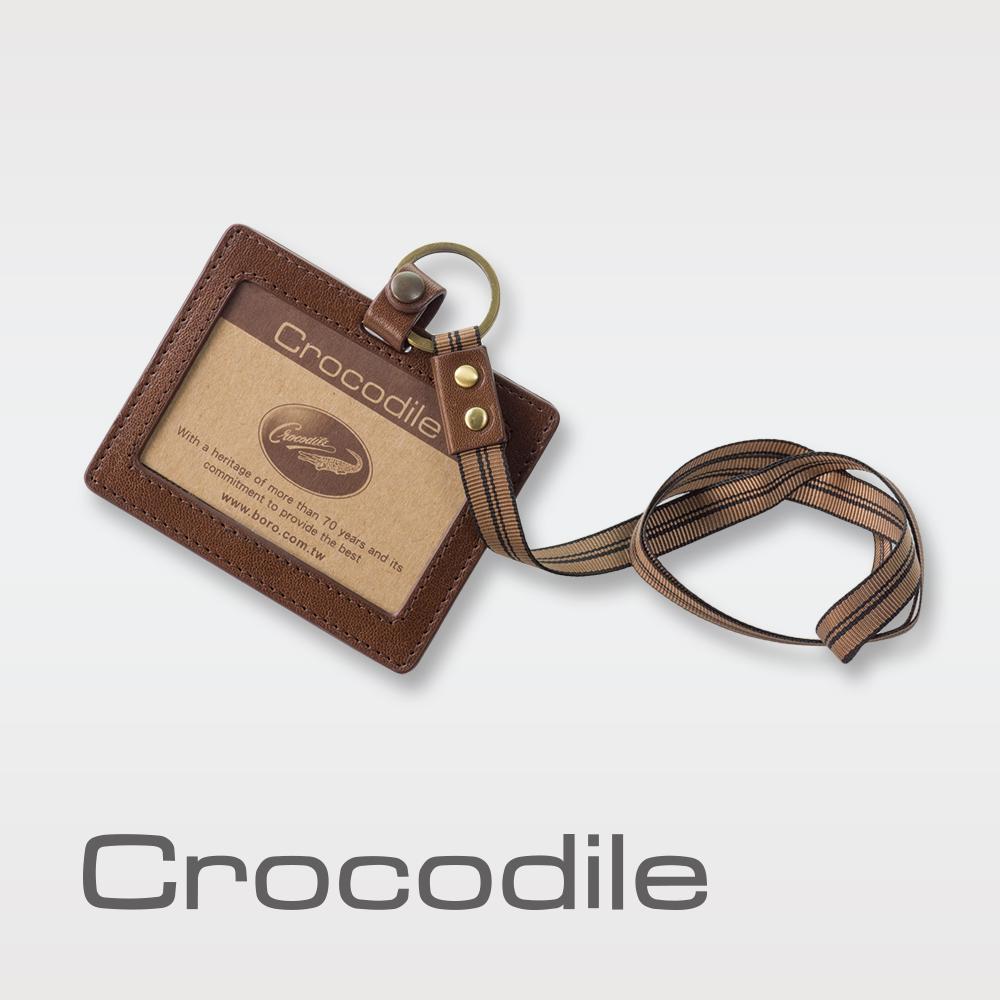 Crocodile Natural系列義大利植物鞣皮革 橫式識別證 0103-58092
