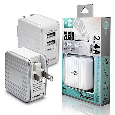 MyStyle 5V/ 2.4A 輸出雙孔USB充電器