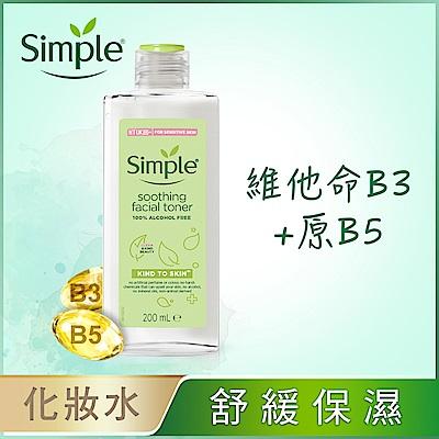 Simple 清妍親膚舒緩保濕化妝水 200ML