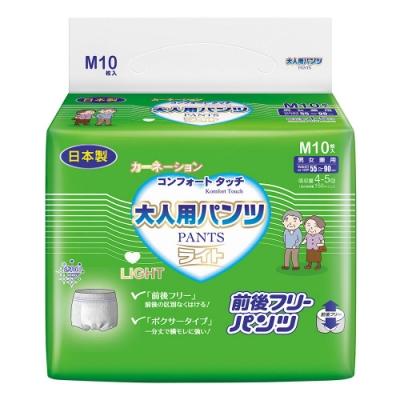 康乃馨 健護 成人機能型平口褲M號10片/包