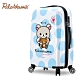 Rilakkuma拉拉熊 夢幻樂園 20吋超輕量鏡面行李箱(夢幻花園-藍) product thumbnail 1
