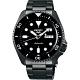 SEIKO 精工 5 Sports IP黑機械腕錶(SRPD65K1)x42.5mm product thumbnail 1