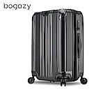 Bogazy 懷舊夢廊 20吋可加大行李箱(墨寶黑)