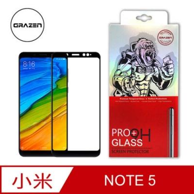 【格森GRAZEN】紅米 NOTE5 滿版(黑/白)鋼化玻璃