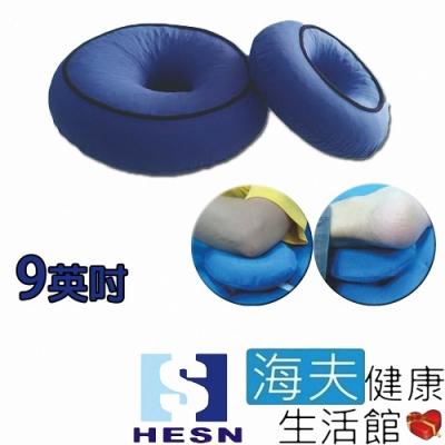 海夫健康生活館 惠生HESN EVAR 甜甜圈 座墊 減壓墊 9英吋_HS907-9