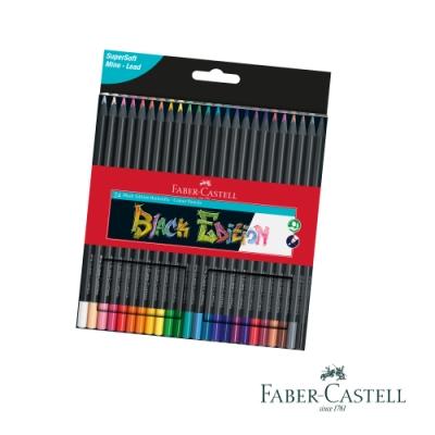 Faber-Castell 紅色系 黑旋風 油性色鉛筆 24色