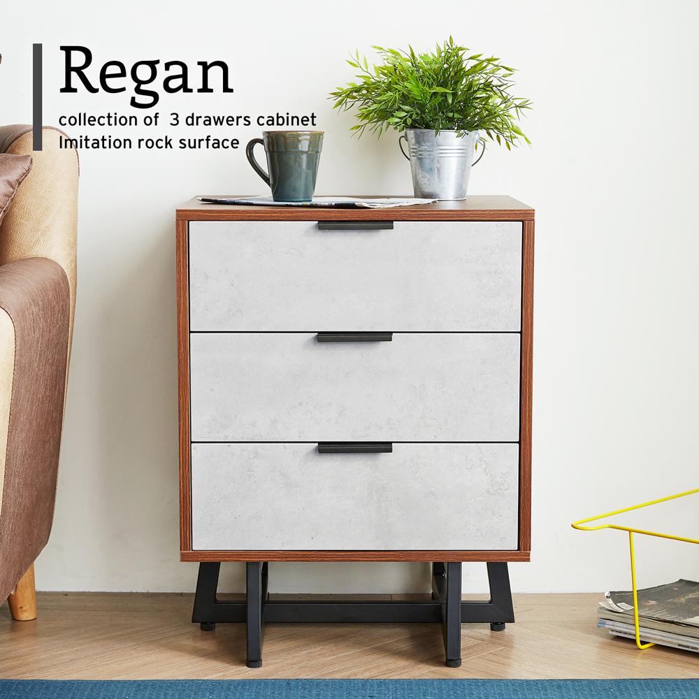 H&D 雷根工業風三層收納櫃/三斗櫃/DIY自行組裝