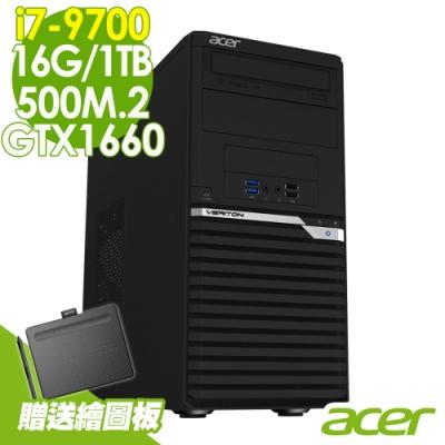 Acer VM6660G繪圖電腦 i7-9700/16G/1T+500M2/GTX1660