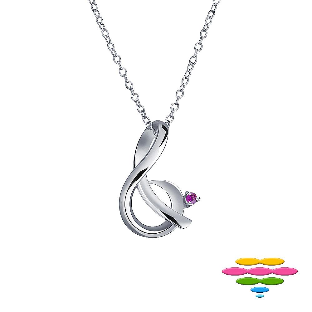 彩糖鑽工坊 愛心紅寶石項鍊 蝴蝶結項鍊