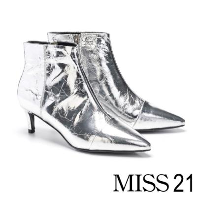 短靴 MISS 21 超前衛印象尖頭側拉鍊設計低跟短靴-銀