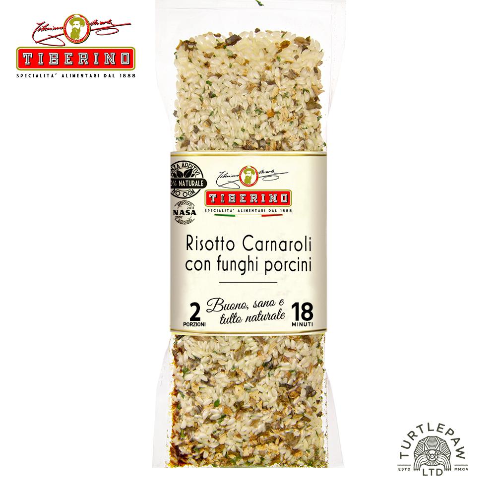 Tiberino 義大利牛肝菌義式燉飯(200克)