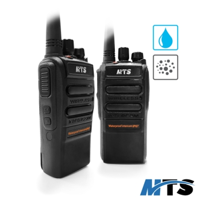 MTSIP67高等級防塵防水對講機(2入組) MTS67UX2