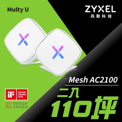Zyxel合勤 Multy U 雙包裝 WiFi 無線 網路 分享器 無線延伸系統 三頻全覆蓋 Mesh 高效能 網狀路由器 WSR30