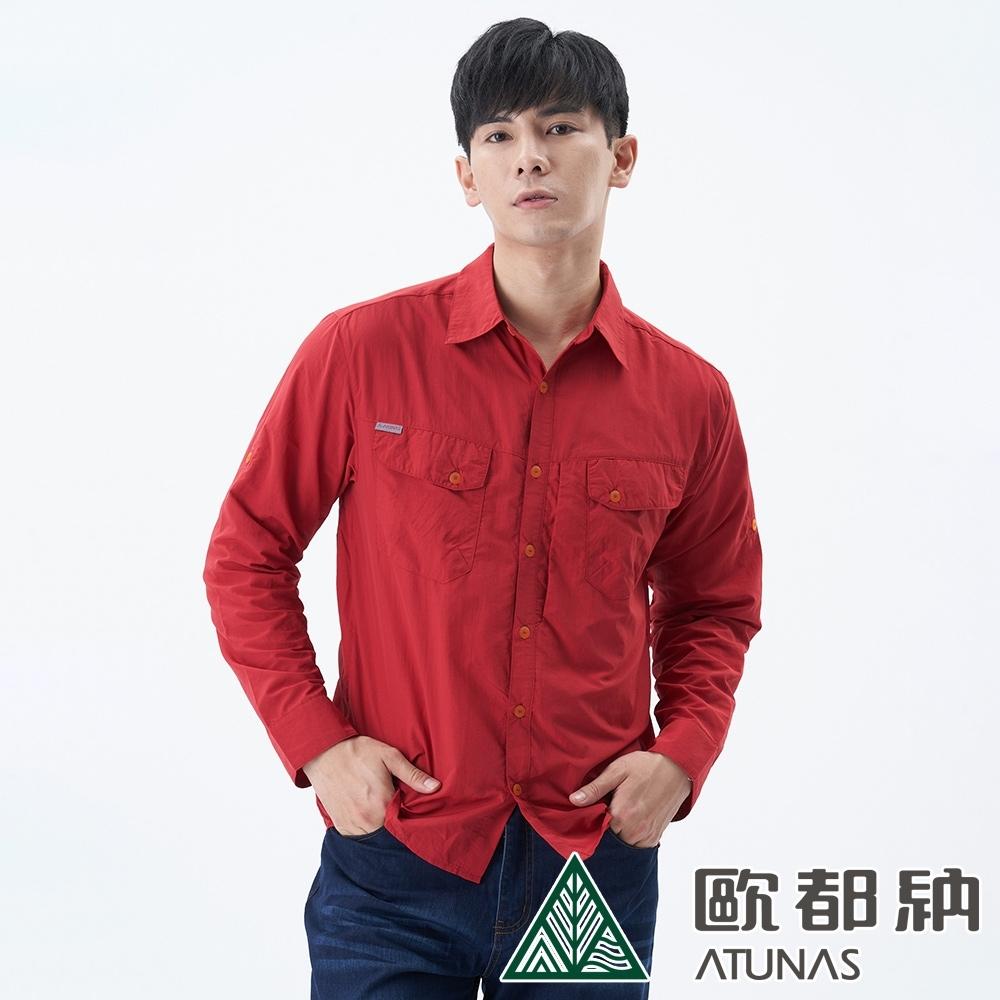 【ATUNAS 歐都納】男款Tactel防曬透氣涼爽長短袖襯衫A-S1103M紅