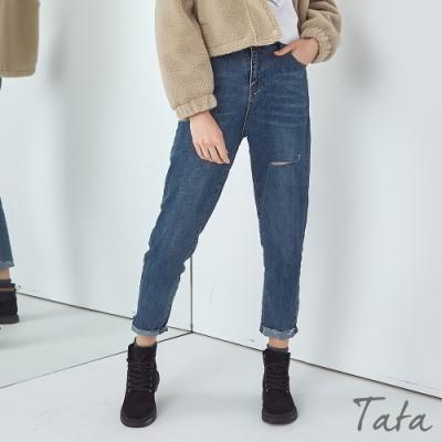 左一割破牛仔哈倫褲 TATA-F