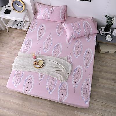 岱思夢 雙人100%天絲床包枕套三件組 昕悅-粉