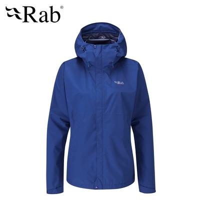【英國 RAB】Downpour Eco Jacket 透氣防風防水連帽外套 女款 夜落藍 #QWG83