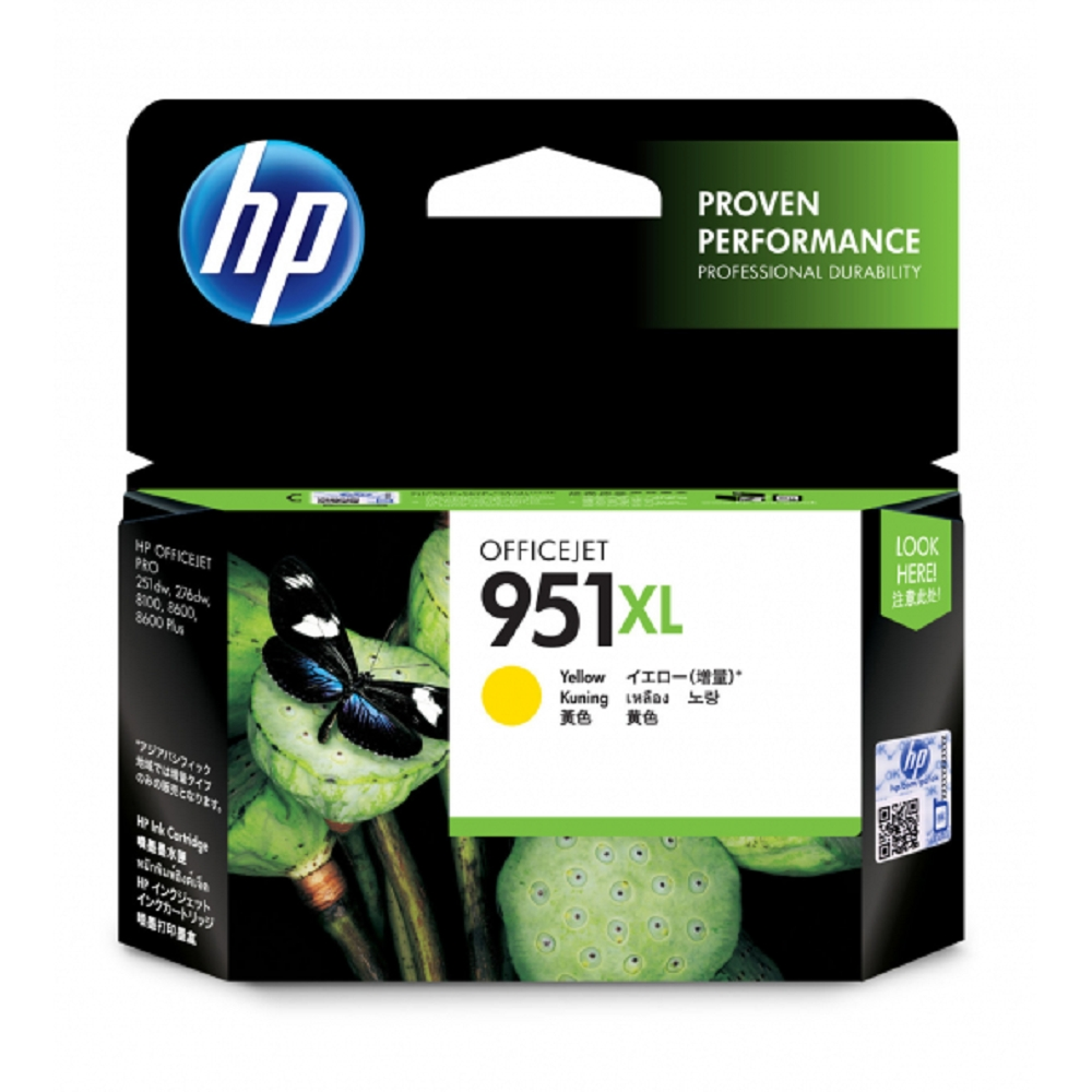 HP CN048AA 原廠黃色高容量墨水匣 NO:950XL