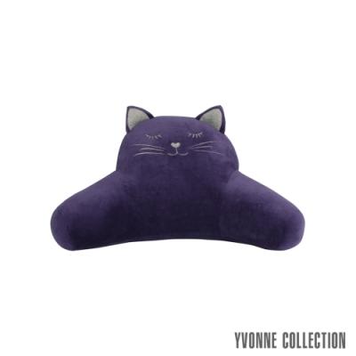 Yvonne Collection 貓咪造型背部靠墊-暗紫