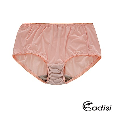 ADISI 女中腰彈性抗菌微平口內褲AUP1911049 / 粉紅