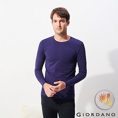 GIORDANO 男裝Beau-warmer plus+彈力圓領極暖衣-61 藍色