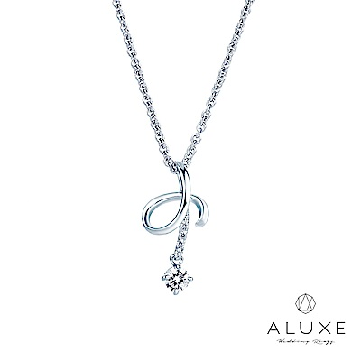 ALUXE亞立詩 Embrace 18K金 典雅美鑽項鍊