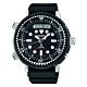 SEIKO精工 PROSPEX 專業200米潛水太陽能雙顯手錶(SNJ025P1) product thumbnail 1