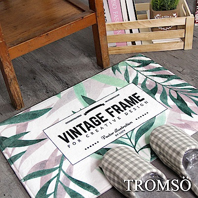 TROMSO 簡單生活超柔軟地墊-M75春暖綠葉