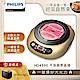 ◆送烤麵包機◆【飛利浦PHILIPS】不挑鍋黑晶爐HD4990 product thumbnail 1
