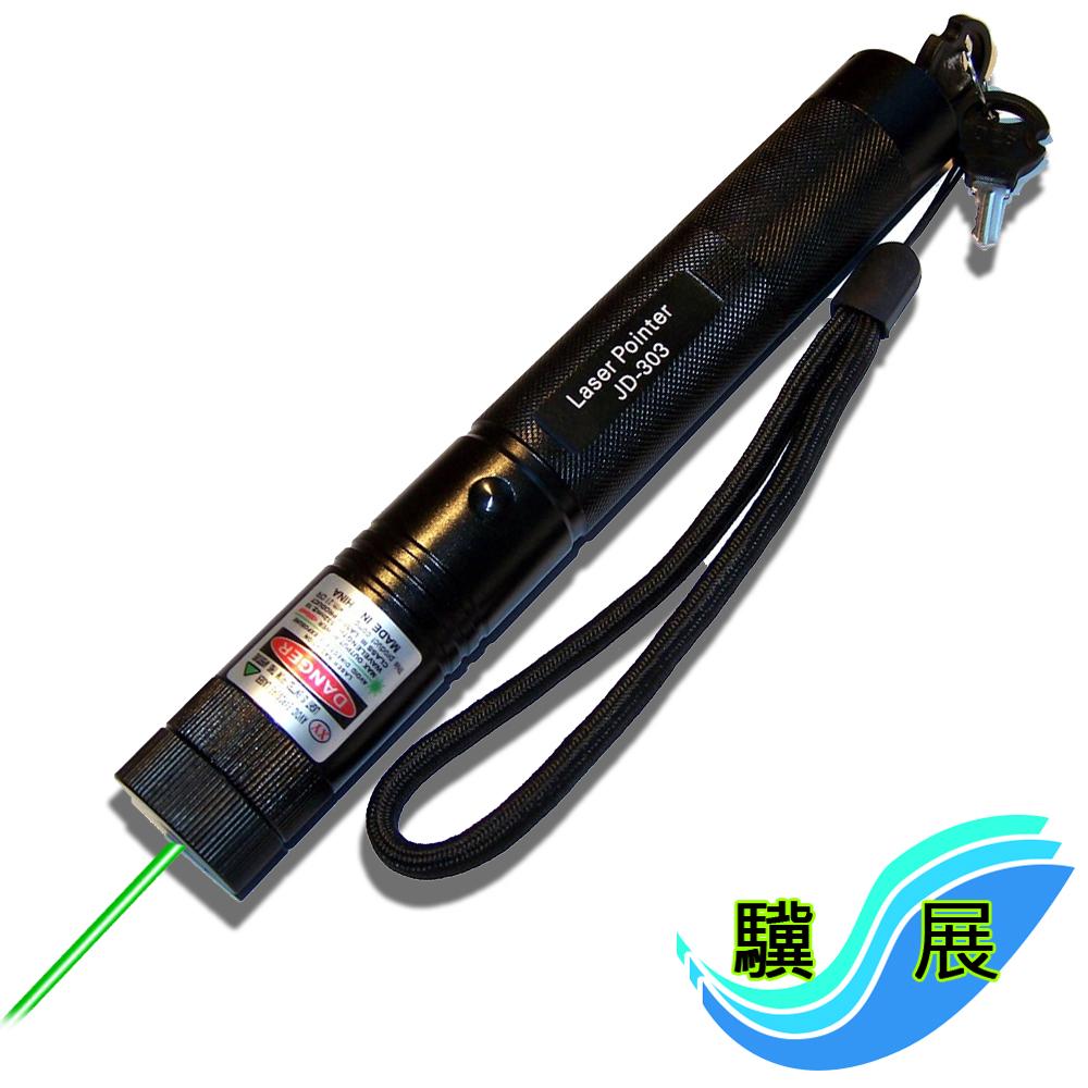 驥展 GLS-200 高功率專業級 綠光雷射筆(200mW)