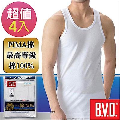 BVD PIMA棉絲光 背心(4入組)-台灣製造